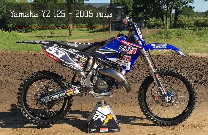 Кроссовый мотоцикл Yamaha YZ125 - 2005