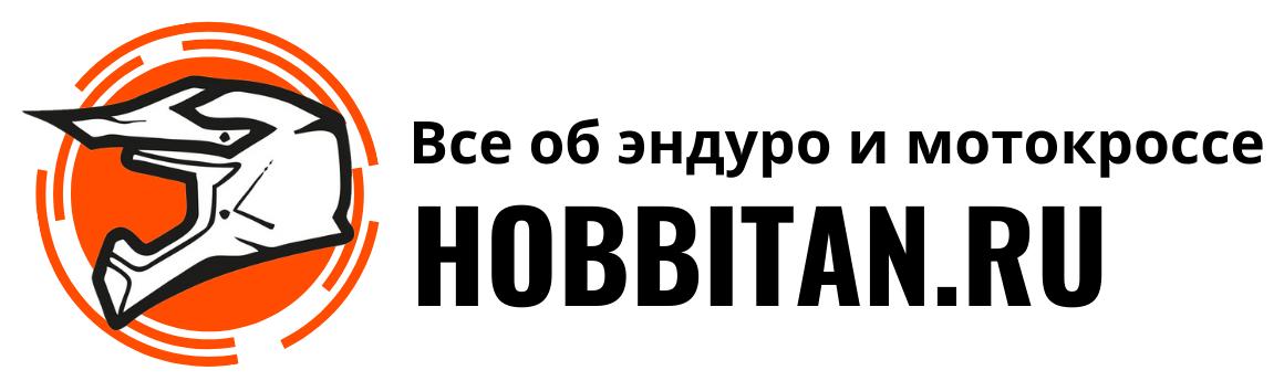 hobbitan.ru